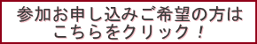 2018年度地域交流フォーラムin沖縄 照屋朋子さん講演会・ワールドカフェ