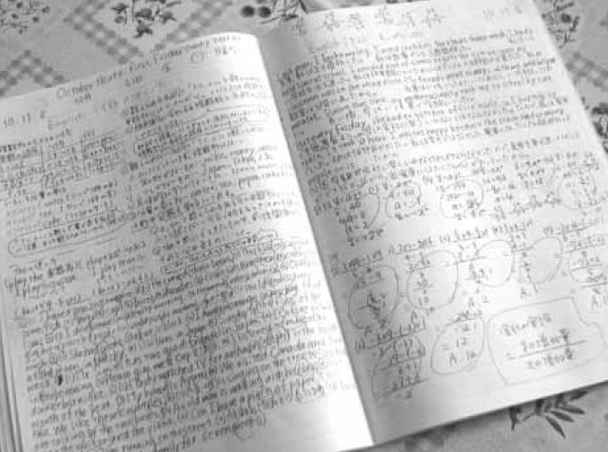 VIEW21中学版 企画室より│特集 ... : 漢字 小学2年生 : 漢字